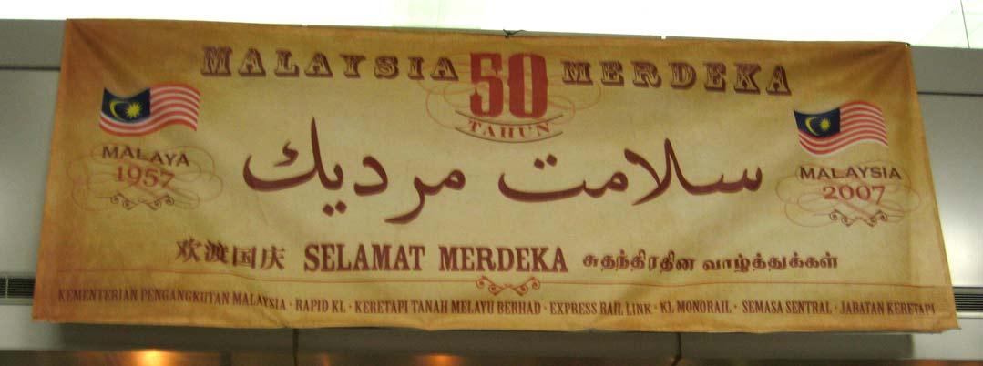 merderka50year.jpg