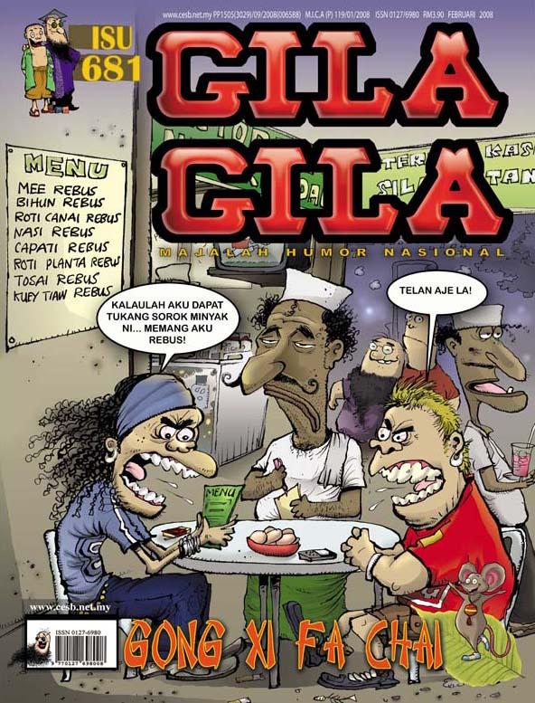 gila_gila_dec_2006.jpg