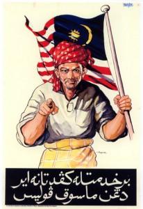 Berkhidmatlah kepada Tanah Air 1951