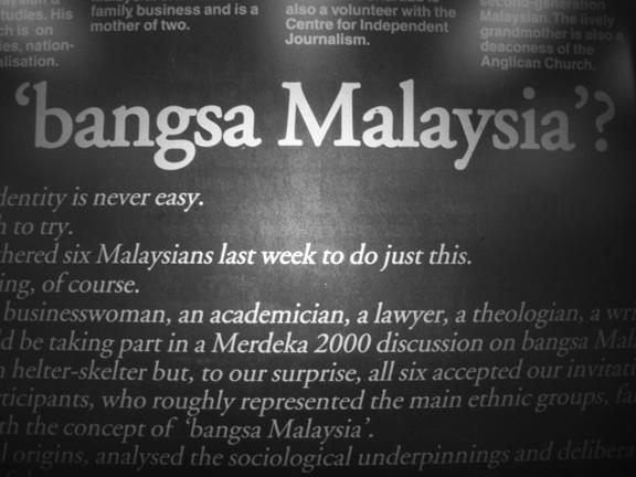 Bnagsa-Malaysia