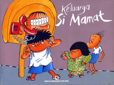Keluarga Si Mamat-First cover