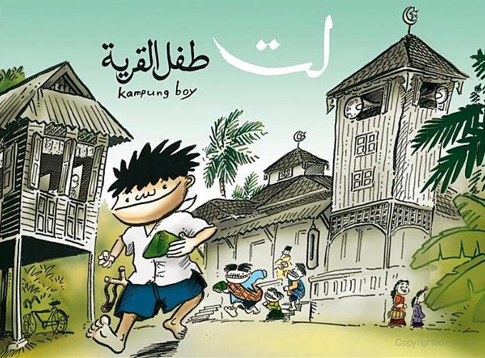 Lat-Arabic-Cover 2010